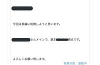 官能 名前 小説 変換