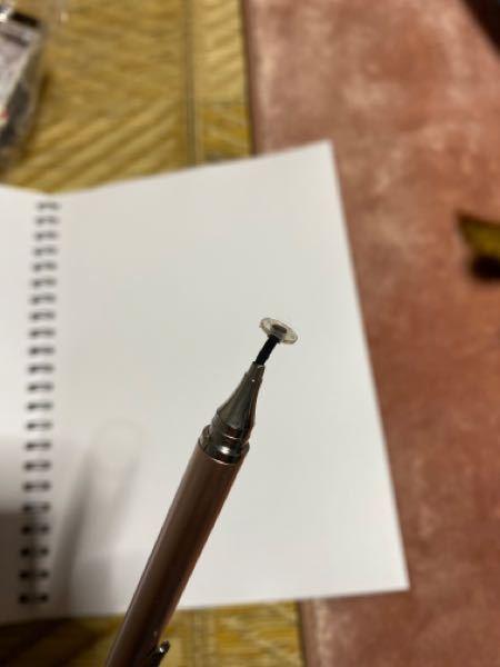 今日ダイソー(百均)で新しいタッチペンを買ったんですが、誤ってこんなふうにペンの所を引っ張ってしまい、元に戻らなくなってしまいました。解決策がある方いらっしゃいませんか?