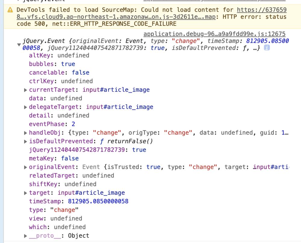 railsでjavascriptの実行時にchrome検証のコンソールにて画像のようなエラーが出ました。 解決方法を教えていただけますでしょうか。