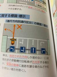 原付 この道路の場合バイクが直進する時でも一番左の所にいないといけないのですか? また、右折する場合は ・一番左の道路で二段階右折 ・左から2番目の道路で二段階右折 ・一番右の道路で普通に右折 のどれが正しいのですか? (原付は左に走らなければならない、二車線以上の右折は左の車線で二段階右折)