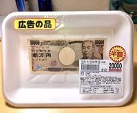 初心者セットについて。  初心者セットとは、下記の画像のように2万円もする1万円が、なんと半額の1万で買える!  みたいなもんじゃないか? と、思ったんだけど、自分で言ってて意味が分からないんですけど!