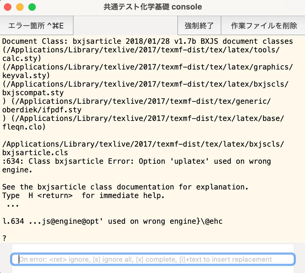 Mac TexShopでの「jacntmrk.sty」パッケージの利用について LaTeXでセンター試験の選択肢風のマークを作成するためのパッケージ「jacntmrk.sty」をMacのローカル環境で使おうとしています。jacntmrk.styをダウンロードして、texファイルと同じフォルダ内に入れましたが動きません。原因が分からないのでどなたか教えていただきたいです。 そもそもエラーが出...