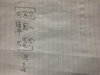 線形代数の問題です。解答解説をお願いします。 次の行列Aが直行行列になるように(1)〜(7)に入るものを答えよ。