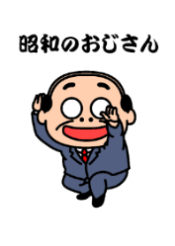 西城秀樹といえば、昭和のおじさんですか?