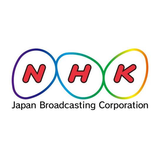 【NHK】を会話の中で言う時って、大体の人は、言葉を発するイメージとして . 《エネエチケイ》って言いますよね? わざわざ 《エヌエッチケイ》とは言いませんよね?