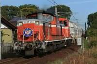 世界最大の液体変速機式ディーゼル機関車は、やはりDD51でしょうか?