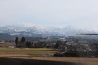 北陸新幹線黒部宇奈月温泉駅付近からの車窓で立山はどの山ですか?