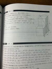 この図のADBが直角三角形ってどうして分かるのですか?