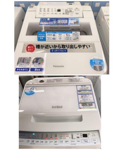 洗濯機が壊れたので購入検討中ですが7キロで *パナソニックNA-FA70H8 *日立ビートウォッシュ BW-V70F の二つで迷っています。 電気屋さんでは価格は5千円程の違いで パナソニッ...