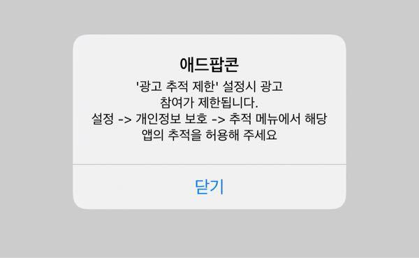 設定を変えなければいけないようなのですがあまり理解できないので、韓国語わかる方いらっしゃいましたら説明して頂きたいです。 K-POP 韓国