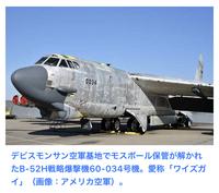 防衛大学校に展示されているF-1戦闘機も、F-35Bのエンジンを積めば現役復帰可能でしょうか?