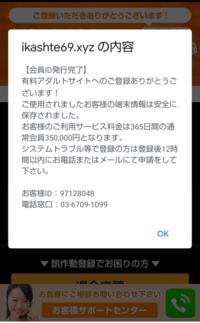 フィッシング詐欺 クレジットカード情報が心配です。 昨日の夜中にスマホ(Android)で入った動画サイトで詐欺によくある通知文が出てきました。 すぐにそのページを離れ、マカフィーモバイルをインストールしてウィルスチェックをしましたが、特に何も検出されませんでした。  今のところ迷惑メールは特に来ていません。(迷惑メールフィルターで止まっているだけかもしれませんが…) クレジットカードの利用...