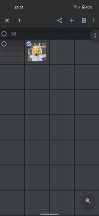 Googleフォトで動画をデバイスに保存する為のダウンロードを沢山しました。 その後、Googleフォトを開くと四角の枠が沢山表示されるようになりました。 この沢山の枠の下の方に今までの写真はありました。 今写真を撮ってみたところ画像のように枠の後に表示されます。 削除もできません。 どうにか直すことはできませんか?