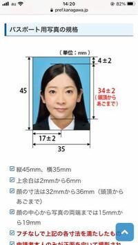 パスポートの顔写真について教えてください。 この大きさの写真は商業施設の外などに置いてある証明写真しか対応していませんか? プリクラに入っている証明写真じゃあ受け付けてもらえないのでしょうか? プリクラの証明写真機能のほうが安いですし、半年以内のものが数枚残っています。