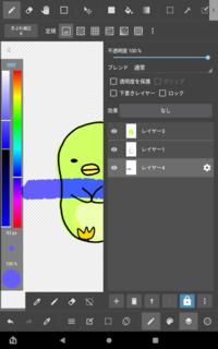 fireタブレットのメディバンペイントのアプリで絵を描いています。 キャラクターの後ろに背景として海の絵を描きたいのですが青色がキャラクターと重なってしまいます。 どうしたらいいのでしょうか。