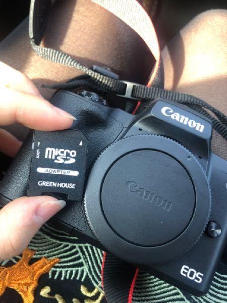 カメラを久しぶりに電源を入れてみたら、初期設定になっていて、「カードにアクセスできません」と出ました。私が入れたカードが駄目なのでしょうか?どうすればカメラが使えるようになるでしょうか?カードを...