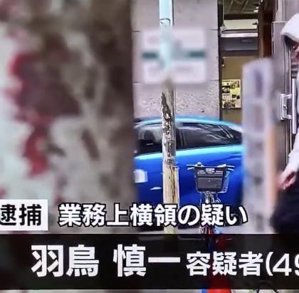 羽鳥慎一容疑者の逮捕で、 モーニングショーは玉川徹ショーに変わりますか?