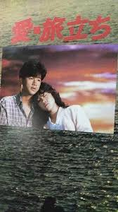 中森明菜さんの代表曲は愛旅立ち でしょうか。