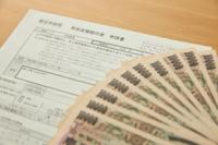 皆様には、日本政府の一律給付金は必要だと思います。 アメリカ政府は三度目の一律給付金、14万円を出すと発信。  日本は何故に出し渋るのか予備費らから日本は経済力は有りますが、出したがらない。  皆様も一...