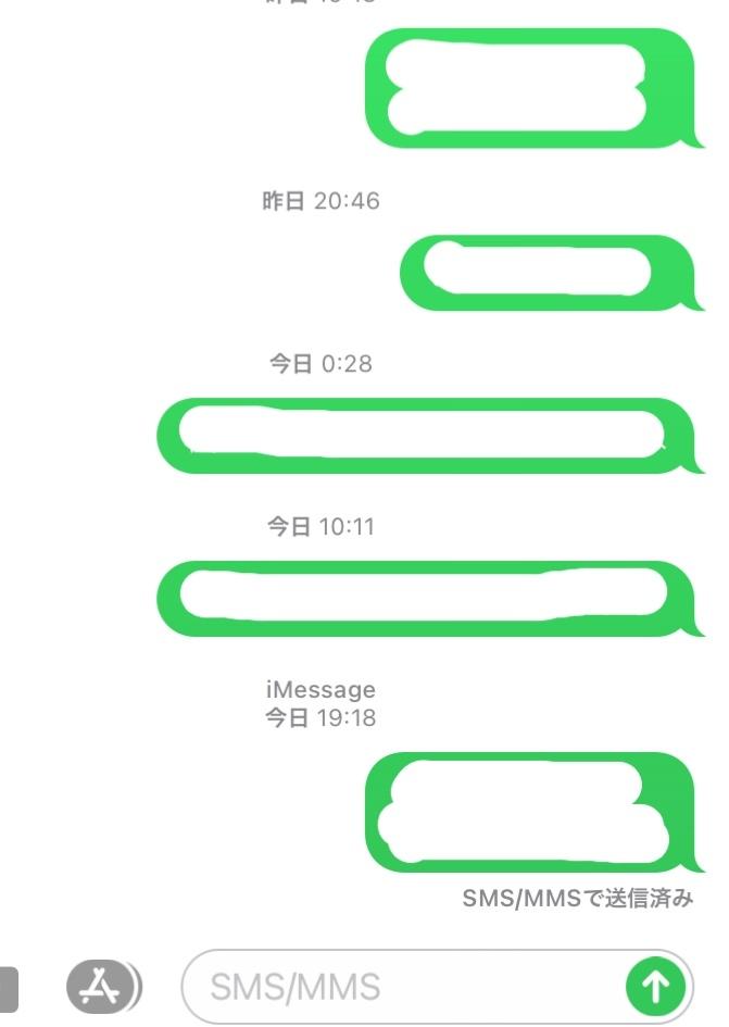iphonのimessageについてどなたか教えてください。 しばらく連絡のつかない相手に何回か連続で送っているのですが、吹き出しが画像のように緑になってしまっています。いつもなら青い吹き出しな...