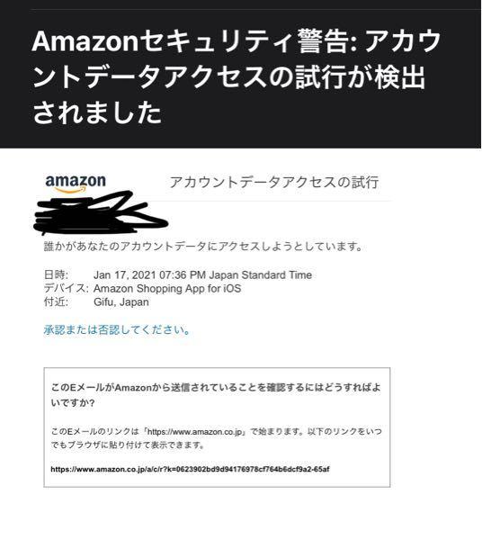 Amazonのフィッシィング詐欺についてです。 私は先程、Amazonプライムの支払いができていないというフィッシィング詐欺に会いました。 私はバンドルカードを使っていて、今月は(忘れていて)い...