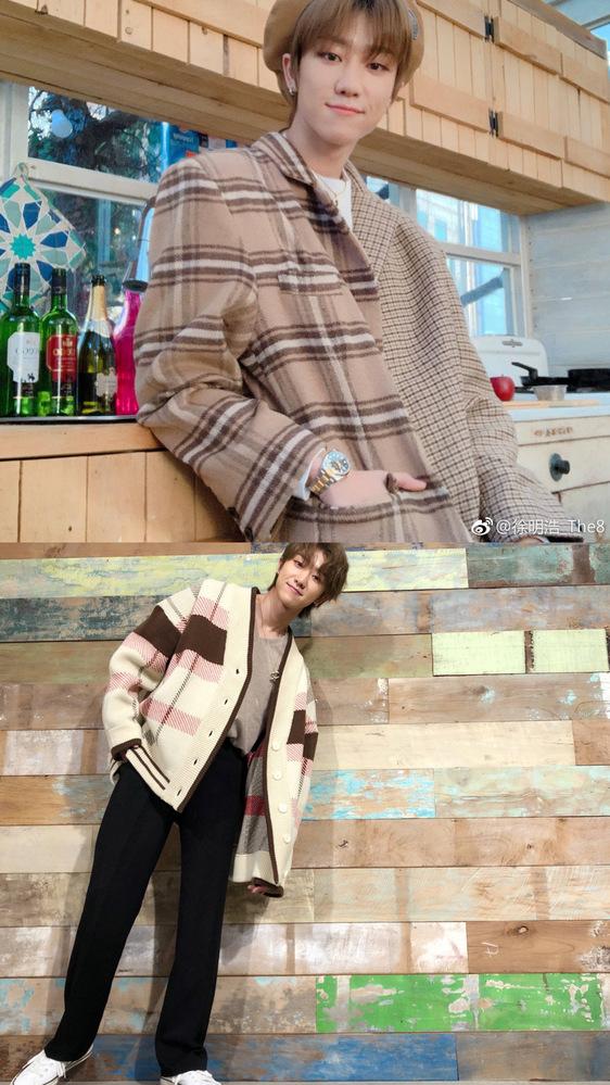 このミンハオくんの着てるカーディガンと、ジャケット教えて頂きたいです