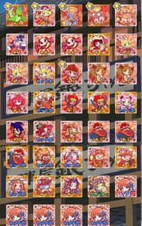 ぷよクエ  カードを整理したいのですが、何を強くしたらいいのか分からなくなってしまいました。 育てた方が良いもの、そうでないものを教えて頂きたいです。 また捨てるとしたら売却、まぜまぜ等色々ありますが...
