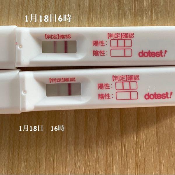 妊娠検査薬写真があります、、、 生理の予定が23日です… 昨日おりものに赤褐色が入っていたり胸の張りがありフライングですが検査薬をしてみました。 しかしお昼前から下腹部がチクチクと痛みだして生...