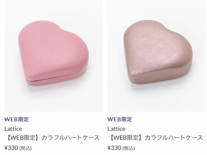 カラーに詳しい方 もしくはピンクが好きな方 この2つの色の組み合わせが最高だと思い、DIYの参考にしたいのですが、 右のハートの色は何色と表現するのが正しいでしょうか?