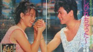 大スター歌手中森明菜さんは 好きですか?