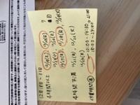 休業支援金について申請書の記入方法を教えてください。 愛知県の飲食店で12月18日〜31日まで時短営業になりシフトに入る時間を短くさせられました。具体的なシフトがこちらです。  10時〜14時半(←昼間はシフト削られていません) 18時〜24時(←24時が21時になりました。)  が18日〜の間に4日間あります。  4時間以上の勤務→7日 4時間未満の勤務→3日 4時間未満...