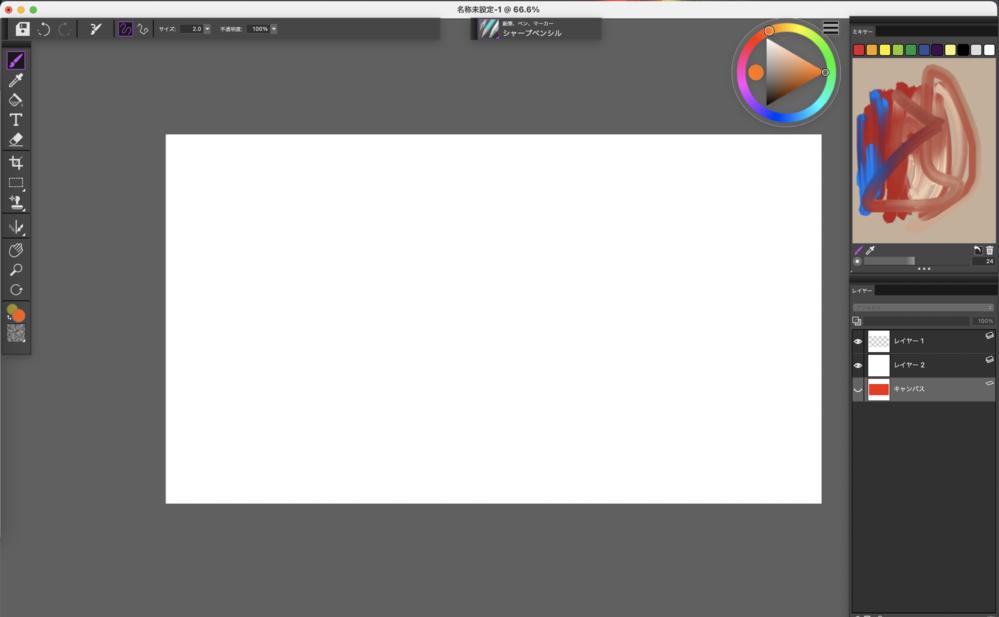Mac BigSur(11.1)環境でPainter Essentials 7のツール機能が使えません。 Mac BigSur環境で、WacomペンタブレットのCTL-4100WL/K0購入特典...