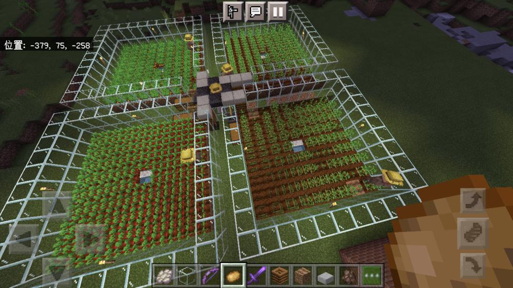 スマホのマイクラなのですが農民が働いてくれません。どうしてでしょうか?