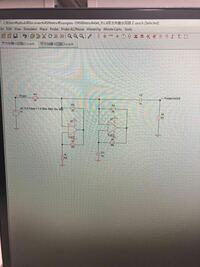 これを積分回路にしたいんですけど、シミュレーションにかけると微分回路の波形が出ます。どうしたらいいでしょうか?