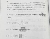 高校数学 解説お願いします  答え (1)1/105 (2)4/35 (3)32/105 (4)4/7