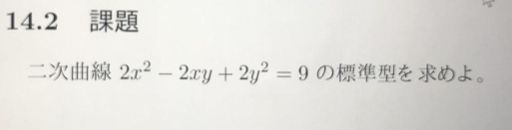 微積分の問題です。得意なかたお願いします