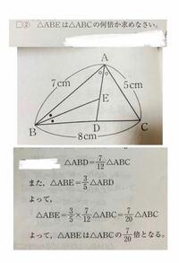 平行線と比の性質の問題です。 解説の2行目で5分の3倍って言ってるのに、なぜ答えが20分の7なのですか?  解説の4行目もよくわかりません。  詳しく教えていただきたいです。 よろしくお願い致します。