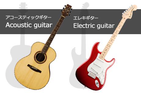 アコギ(アコースティック・ギター)が印象的な曲を1曲お願い出来ますか? いわゆる、エレキではないギターのことです。 歌モノ・インストを問いません。 The Beatles - Here Comes The Sun https://youtu.be/KQetemT1sWc
