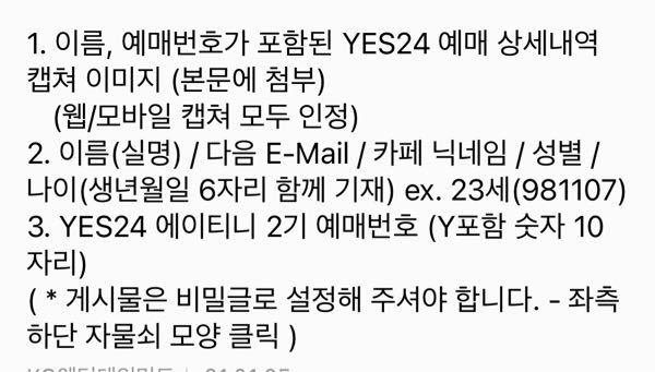 ATEEZ 2期 ドングアップについてです。 韓国のFC ファンクラブのドングアップをされた事がある方はぜひお願いします。 1.名前は 本名、ニックネームどちらでしょうか? 2.E-mailは...