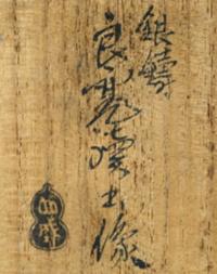 漢字の強いかた 難しい漢字を詠んでください。  できたら ひらがなもお願いします