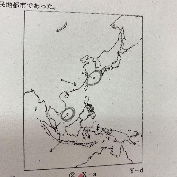 a.cはそれぞれどこでしょうか? aは日中戦争に中華民国の首都だったところで cはイギリスの支配する植民地と書かれています どなたか教えてください(TT)