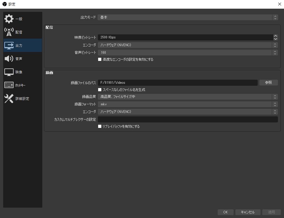 最近TRPGを遊んでいて、その過程でOBSで録画をしています。 しかし、先日まで録画ファイルの容量が4.5時間で平均して1GBほどでしたが、急に3~5GBの容量になってしまいました。 しかもPC...