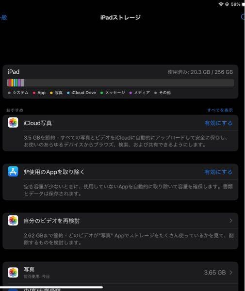 今iCloudから写真を抜きました。 当初200MBほどしかなかったのが3.30GBほどになりました。 30日後の自動削除の際にもこれなら残りますよね???