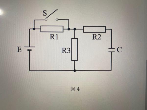 図の回路は時刻t<0でスイッチsは空いていて定常状態だった。時刻t=0でスイッチsを閉じた時時刻t≧0におけるコンデンサcの端子電圧及びcに流れる電流を微分方程式を用いた方法とラプラス変換...