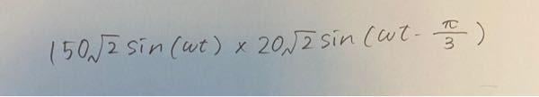 これって計算できますか?