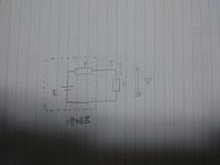この質問の答えがわかりません。 ある大きさの抵抗Rを増幅器の出力部に接続するとき、内部抵抗rがどのような値のとき、抵抗Rでの消費電力Pを最大にできますか?
