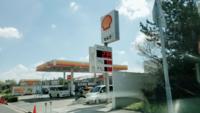 このガソリン価格は、おかしいと思いますか