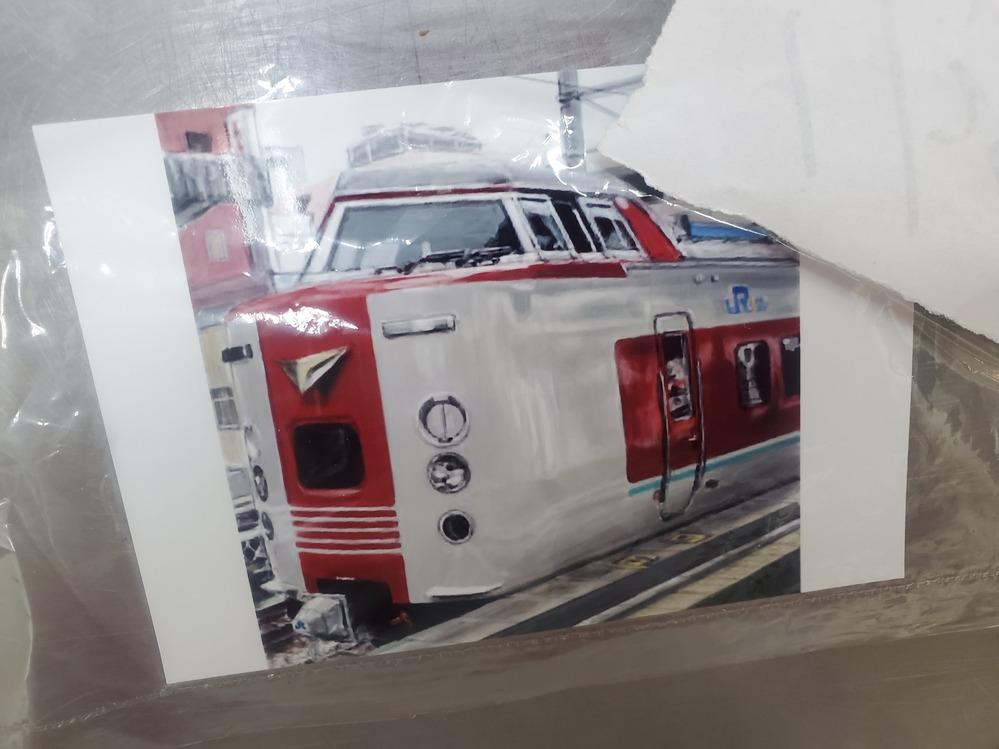 写真の電車の種類(名前)を分かる方、教えてください