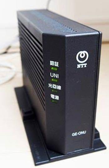 ルーター買い替えについて。 今使ってるルーターがhttps://www.elecom.co.jp/products/WRC-300FEBK.html です。買い替えようと思ってます。光回線終端装...