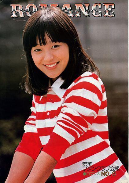岩崎宏美ファン、または岩崎さん好きな方に訊きます。 彼女のヒットしたシングル曲の中であんまり好きになれなかった曲って ありますか? ボクの場合「ロマンス」なんです。(好きな人、ごめんなさい) 覚...